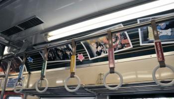 Ho-kago Tea Time Train tren k-on 2