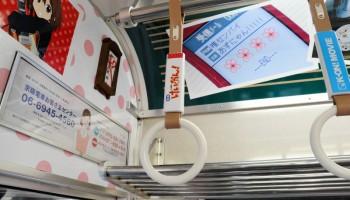 Ho-kago Tea Time Train tren k-on 3