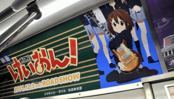 Ho-kago Tea Time Train tren k-on 4