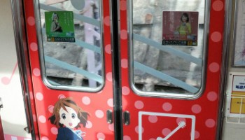 Ho-kago Tea Time Train tren k-on 5