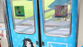 Ho-kago Tea Time Train tren k-on 8