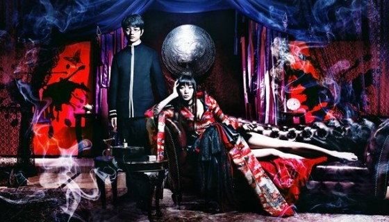 xxxholic – liveaction