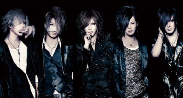 15688_the gazette2358.jpg 628×326