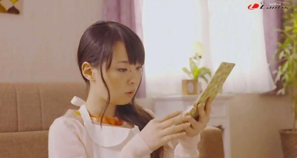 5 Mai de Tsunagaru – Kanae ito