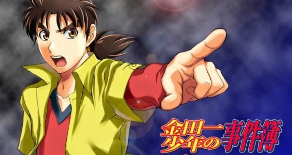 Especial Franquicias de Culto: «Kindaichi Shounen no Jinkembo»
