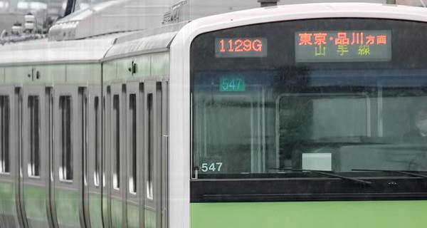 """Manga de """"Tokyo Ghoul"""" tendrá exhibición de arte en las estaciones de tren en Japón"""