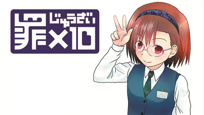 Zai x 10