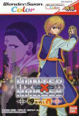 Hunter_X_Hunter_Michikareshi_Mono