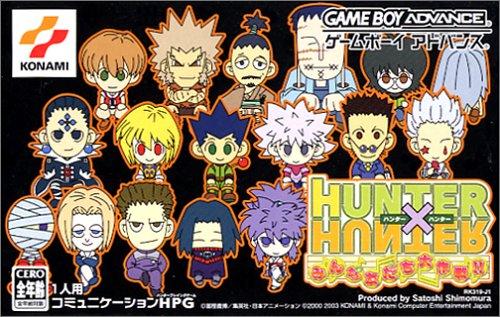 Hunter_X_Hunter_Minna_Tomodachi_Daisakusen!!