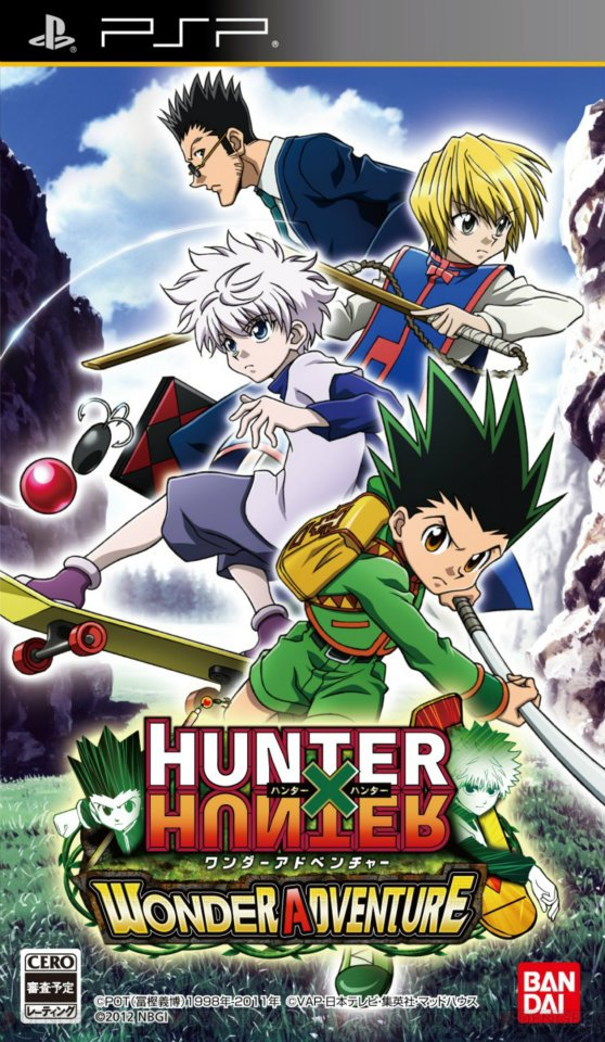 HxH_wonder_adventure_cover