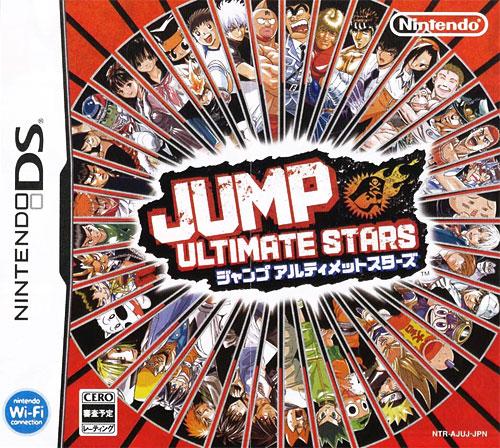Jump_Ultimate_Stars