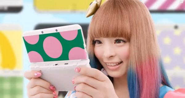 Kyary Pampyu Pamyu new Nintendo 3DS