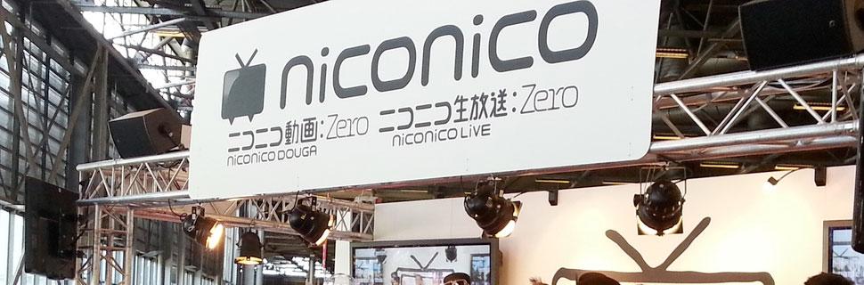 niconico-douzo-domo