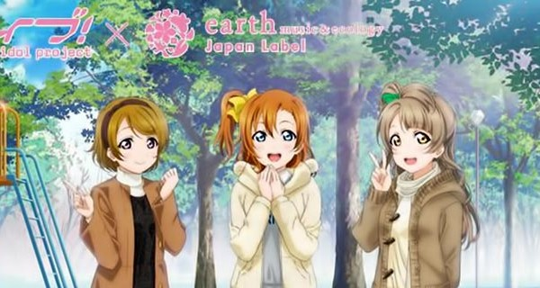 Love Live Earth Music ecology