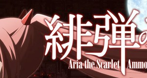 Aria the scarlet double AA