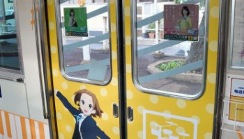 Ho-kago Tea Time Train tren k-on 6