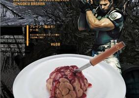 Pastel de Cerebro de Resident Evil