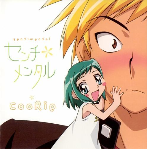 [Imagen: big-midori-no-hibi-op-sentimental-ost.jpg]