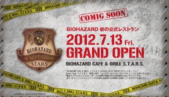 Biohazard Cafe