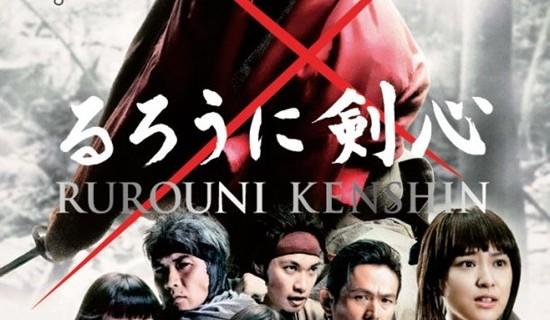 live action film Rurouni Kenshin