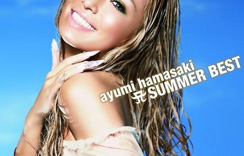 ayumi hamasaki summer best