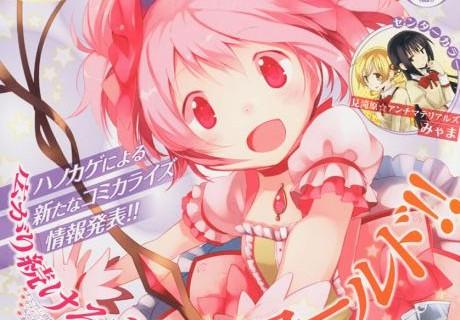 Madoka Magica Manga