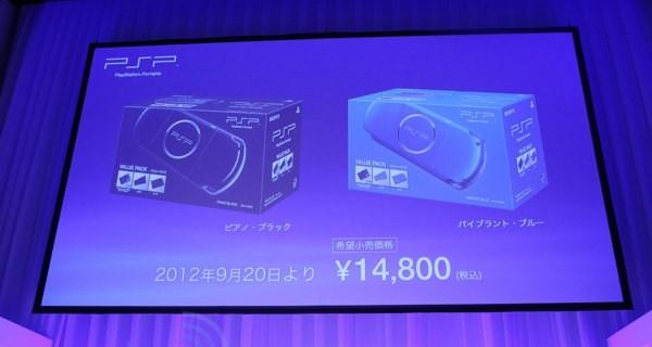 baja de precio PlayStation Portable
