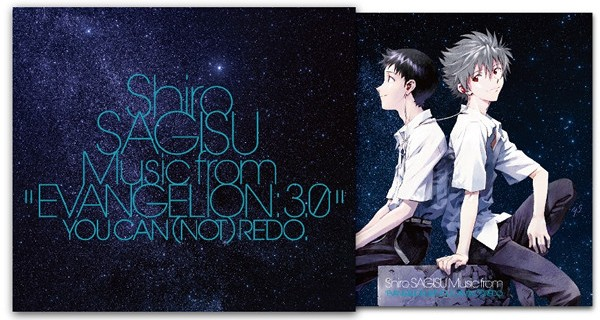 OST Evangelion 3 you can no redo
