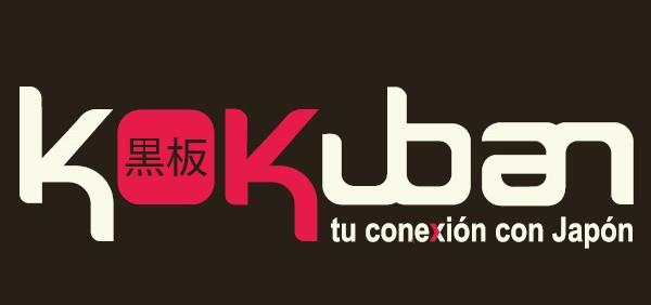 kokuban logo