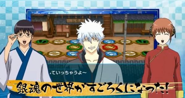 Gintama no Sugoroku