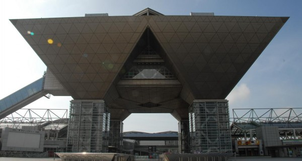 Tokyo_Big_Sight_Conference_Tower