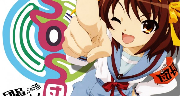 suzumiya haruhi 01