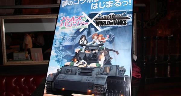 Girls und Panzer – World of tanks