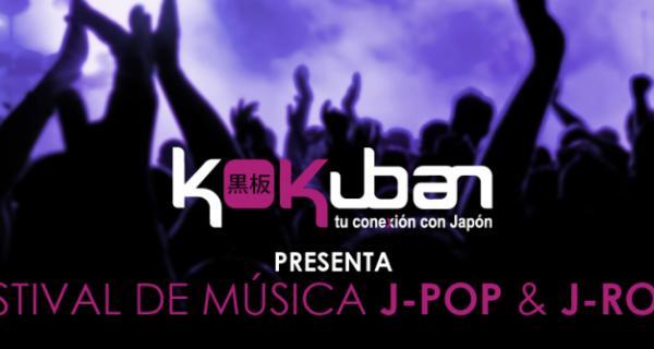 Kokuban Festival J Pop