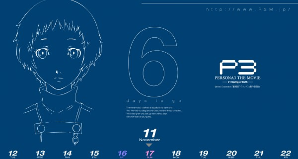 Persona 3 Poster Wallpaper
