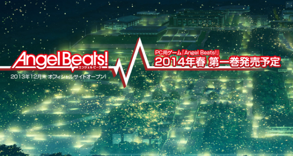 Angel Beats Web Teaser