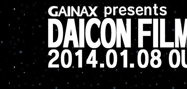 Daicon Film