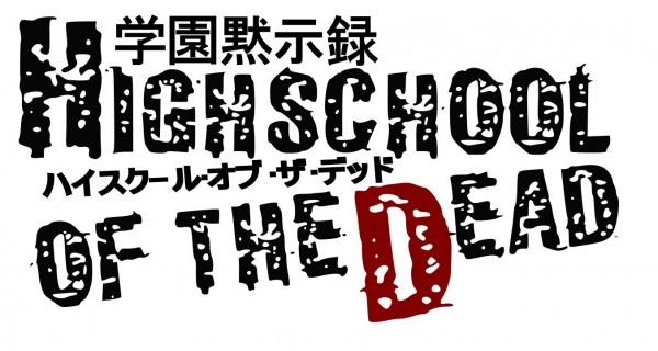 Highschool of the Dead – Logo