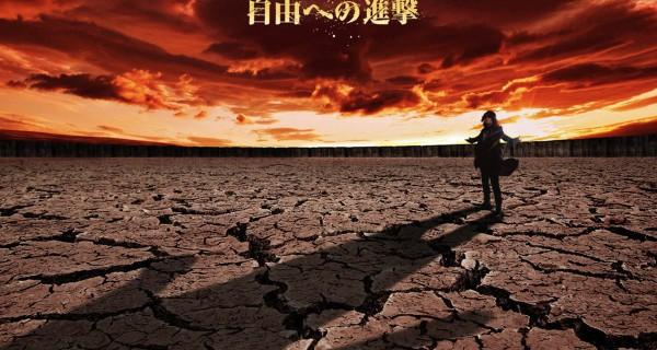 Linked Horizon Guren no Yumiya