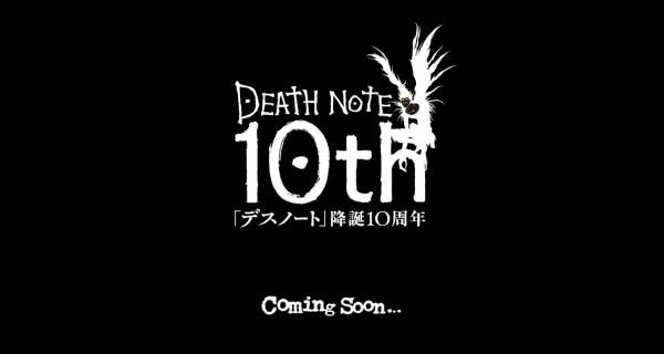 Death Note 10mo aversario