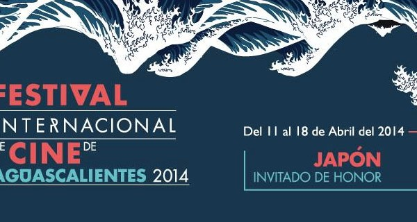 festival de cine de aguascalientes