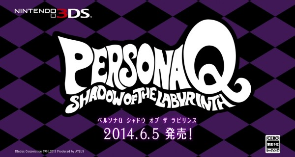 1385292695 persona q shadow of the labyrinth