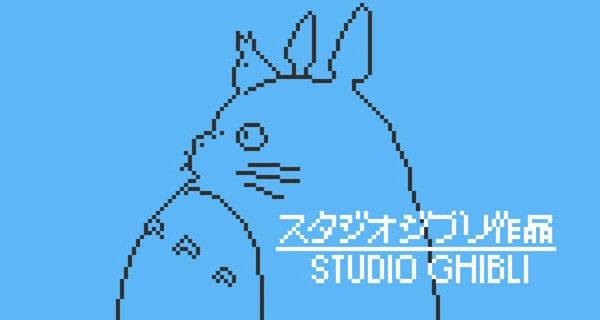 Studio Ghibli 8 bits