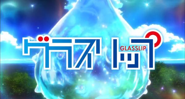 Glasslip PV2 720p_001_4909