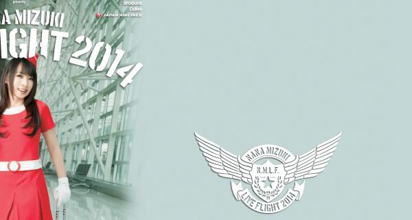 Nana Mizuki—Live flight