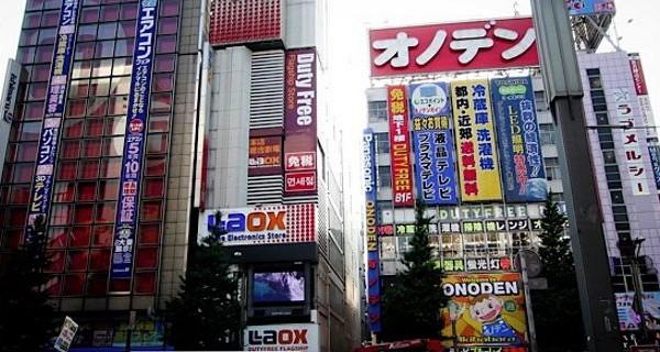 Akihabara – por CC Danny Choo