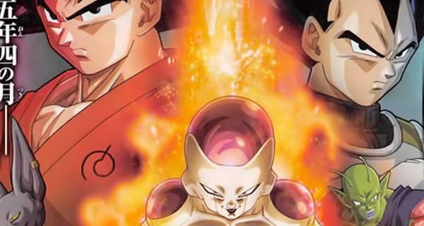 _Dragon Ball Z–Fukkatsu no F