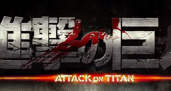 Shingeki no Kyojin Live Action