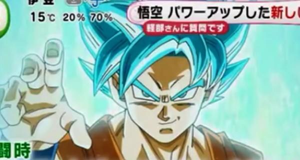 Goku Sayajin dios Super sayajin SS