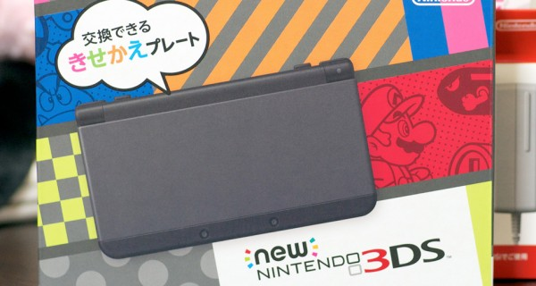 Nintendo 3DS–CC Kana Natsuno
